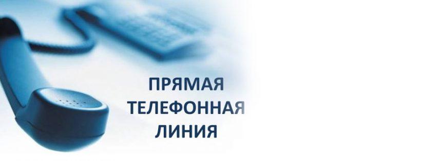 8 июня 2020 года прямая телефонная линия на тему «Мониторинг атмосферного воздуха в Гродненской области».